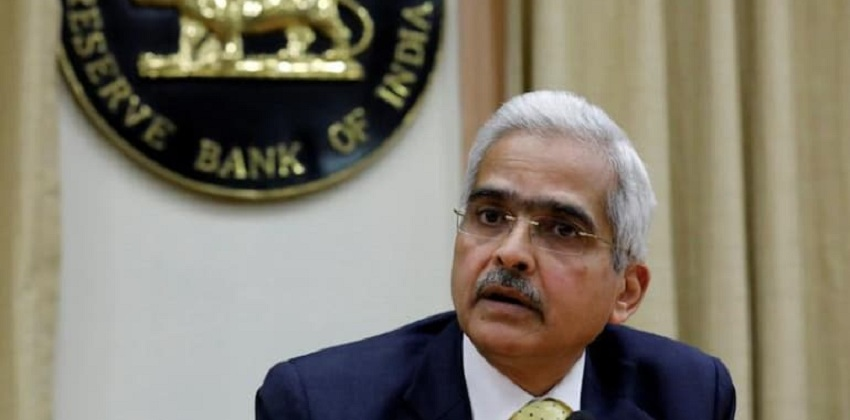 RBI Monetary Policy: Repo Rate Unchanged at 4%, Accommodative Stance as Long as Necessary